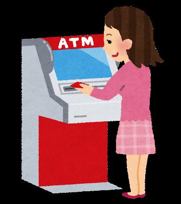 ATMを利用する人