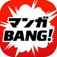 マンガBANG!アプリロゴ