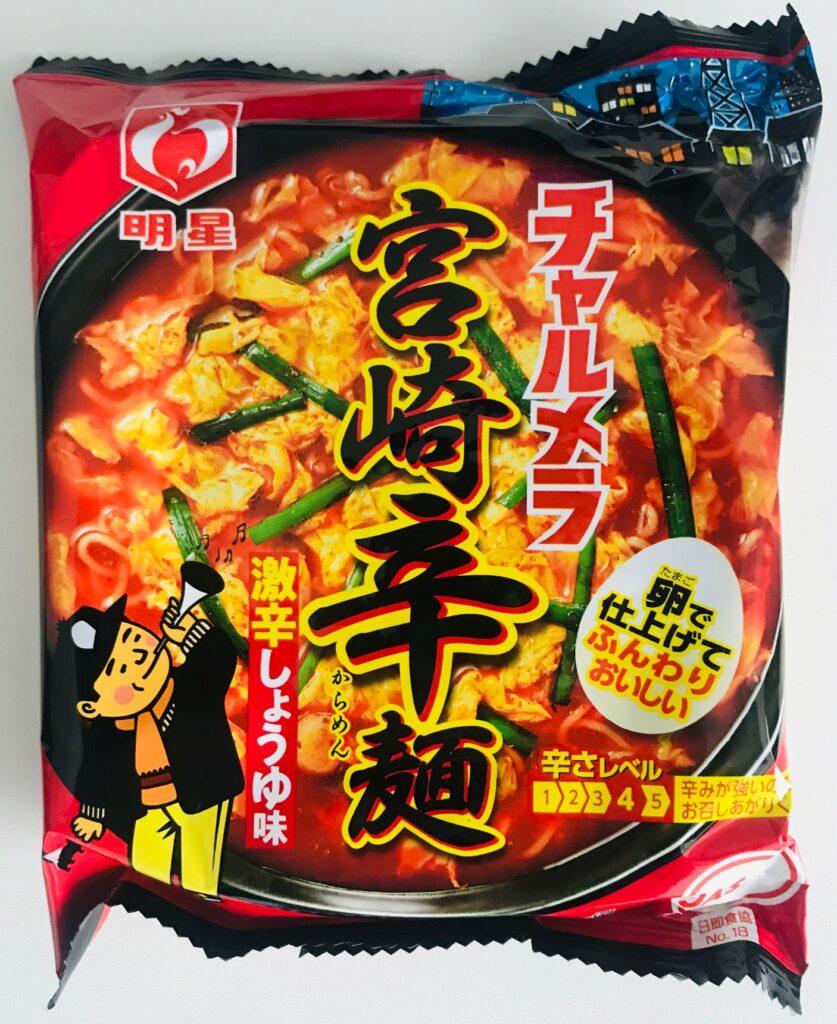 明星チャルメラ「宮崎辛麺」パッケージ