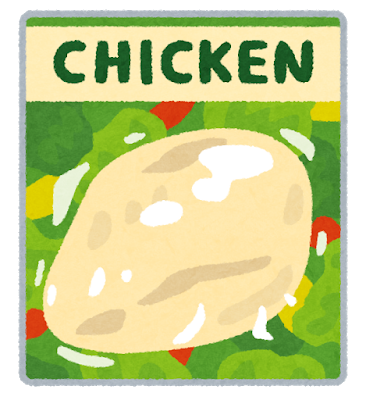 サラダチキンのイラスト