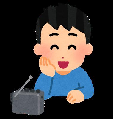 楽しそうにラジオを聴く男性