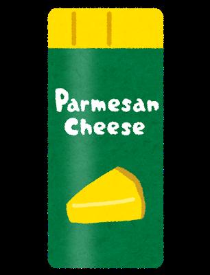 パルメザンチーズのイラスト