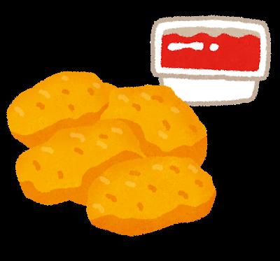 チキンナゲットのイラスト