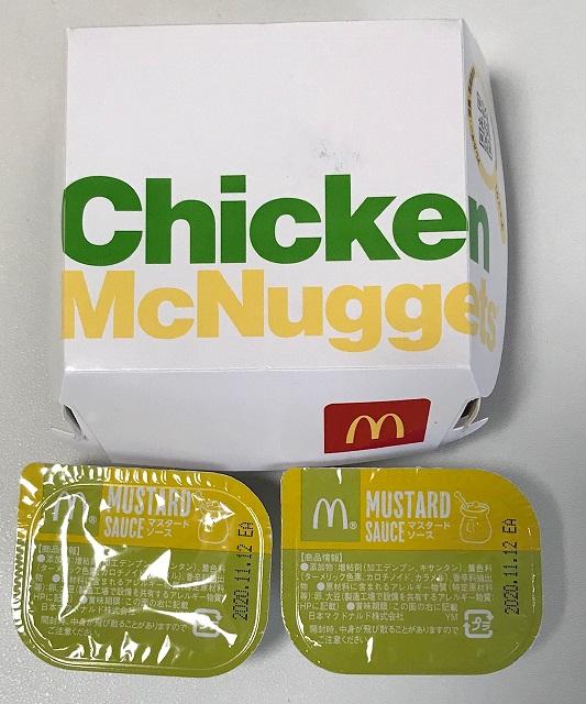 チキンマックナゲットのナゲットソース2個