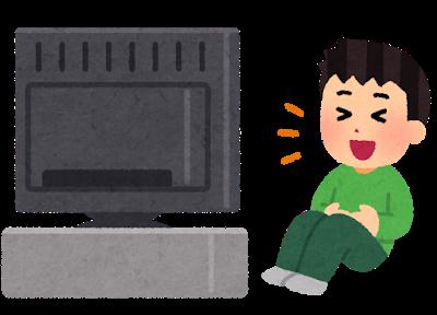 テレビを観て笑う男性