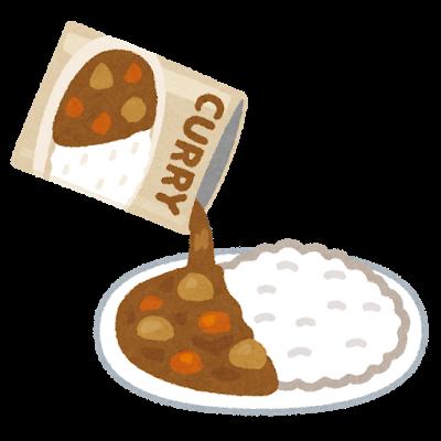 レトルトカレーをご飯に盛るイラスト