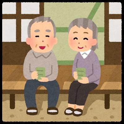 縁側でお茶を飲む老夫婦