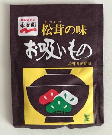 松茸の味お吸いもの