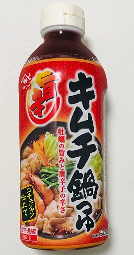 ヤマサ「旨辛キムチ鍋つゆ コチュジャン仕立て」1000ml