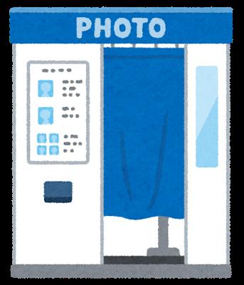 証明写真機のイラスト