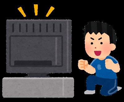 テレビでスポーツ観戦する男