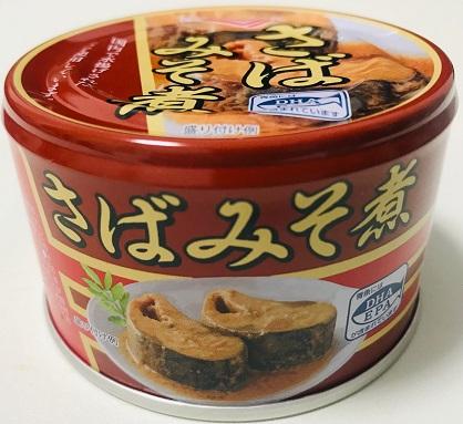 キョクヨー「さばみそ煮」缶詰