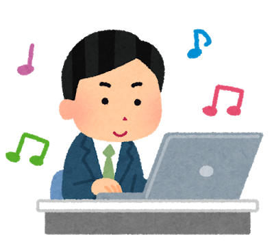 パソコンで音楽を聴いている人