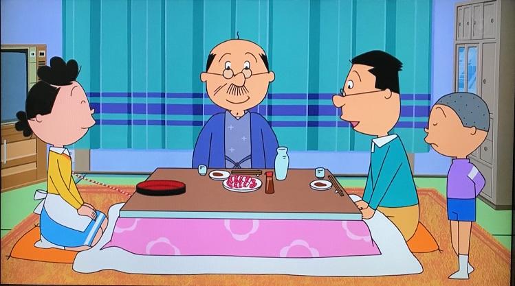 波平とマスオの晩酌(サザエさん)