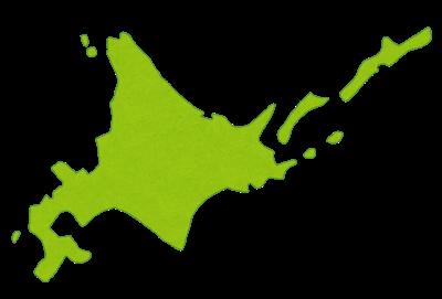 北海道のイラスト(いらすとや)