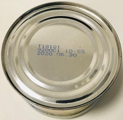 パイン&黄桃の缶詰(Dole)の消費期限
