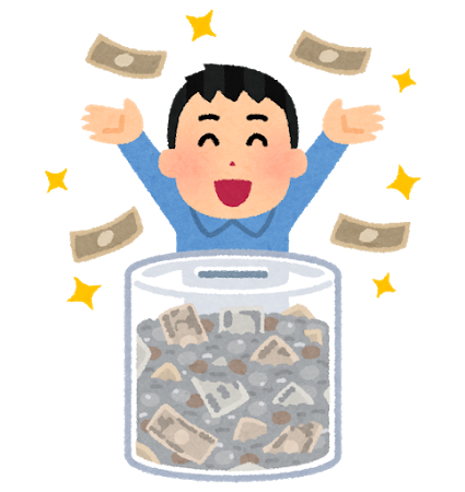貯金で大金を貯めて喜ぶ男性(いらすとや)