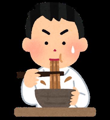 真剣な表情でカレーうどんを食べる男性(いらすとや)