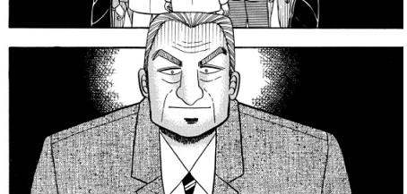 ホールマスター利根川(『賭博黙示録カイジ』5巻第49話「絶句」)