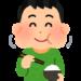 ご飯(白米)をおいしそうに食べている男性(いらすとや)
