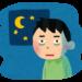 寝不足の男性(いらすとや)